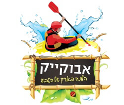 abukayak_logo250