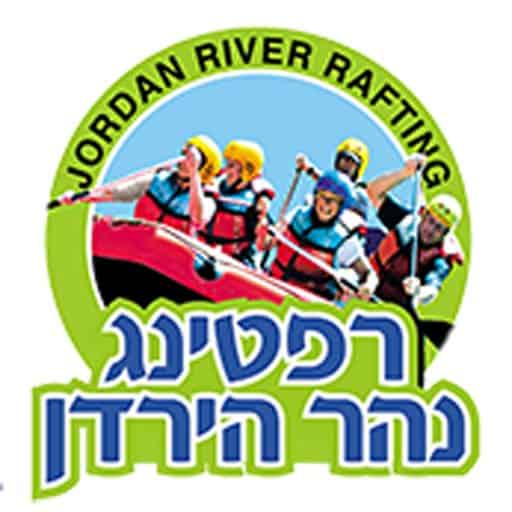 cropped-rafting-favicon