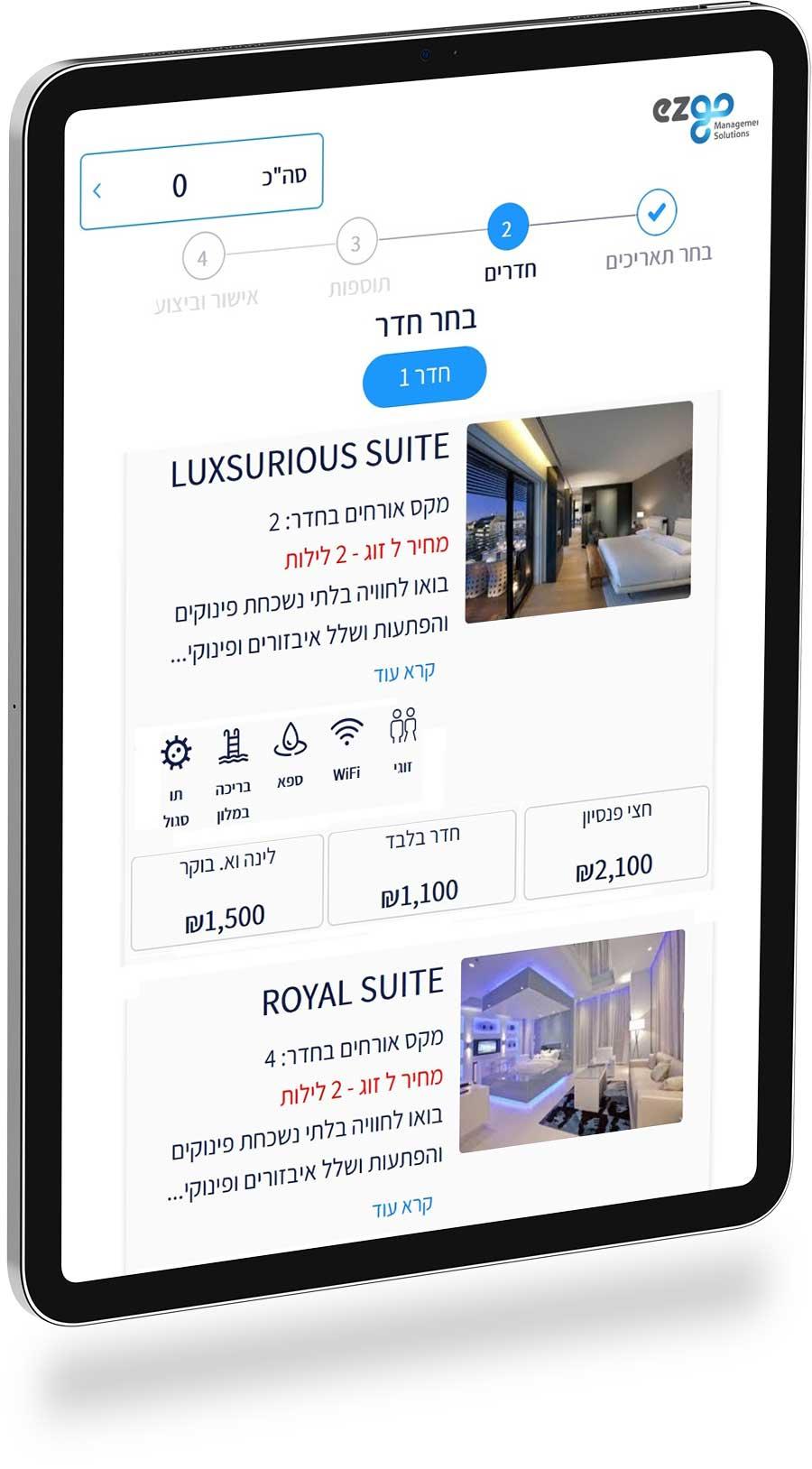 ipad_hotels