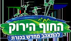 logo-nobg1