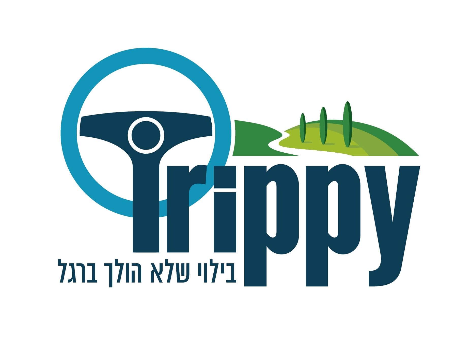 trippy_chosen_logo